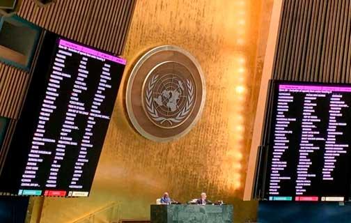 Генассамблея ООН большинством голосов включила в повестку украинский вопрос