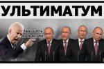 Thumbnail for the post titled: Чёрный день для пропагандонов