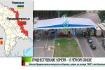 Thumbnail for the post titled: Удар по анклаву РФ в Приднестровье