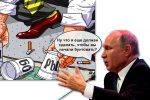 Thumbnail for the post titled: Фактор Меркельтильности
