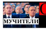 Thumbnail for the post titled: Триумф пыточной
