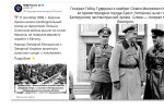 Thumbnail for the post titled: Имперская вавка