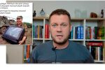 Thumbnail for the post titled: Случайно разоблачил российских военных