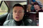 Thumbnail for the post titled: На ТНТ признали Крым украинским