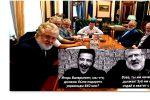 Thumbnail for the post titled: Зеленский грабит Украину