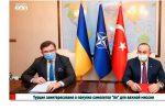 Thumbnail for the post titled: Если бы в Украине был президент