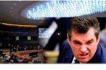 Thumbnail for the post titled: Одичалых погнали из штаб-квартиры НАТО